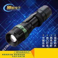 cree xpe铝合金强光手电筒 7号干电池强光手电筒 led充电手电筒