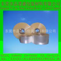东莞双面bopp热封膜 单面bopp热封膜 bopp烟膜 热封膜生产厂家