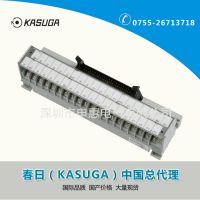 日本春日KASUGA接线端子排TIFA740MHS 原装进口 冷压端子