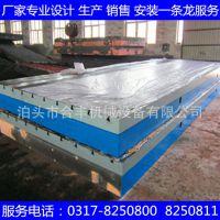 厂家现货供应铸铁平板1000*2000钳工平板 铆焊平板平台规格齐全