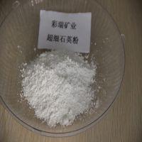 天津纯白石英粉 天津市内外墙腻子粉用石英粉 325目石英粉 现货充足发货及时