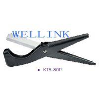 供应原装台湾KTS-80P塑胶管PVC软管切断器