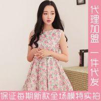 供应淘宝分销平台代理加盟韩版女装网上开店阿里巴巴代销一件代发女装