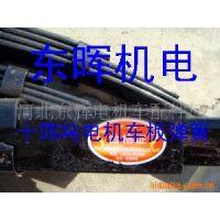 供应电机车板簧 板弹簧 工矿电机车板弹簧