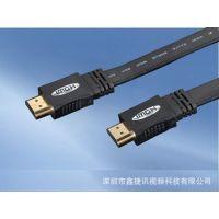 供应HDMI线 高清线 HDMI 1.4版 3D HDMI扁平线网络机顶盒1080P输出