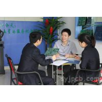 深圳顺易捷科技有限公司
