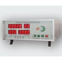 消除造纸设备应力装置博纳振动时效机