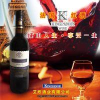 法国进口金伯诺KINGPANOR波尔多干红葡萄酒红酒2003年份750ML