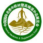 世博威·2015第19届上海健博会暨国际玛咖产品展览会