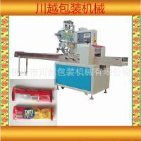 【效率高 】川越自动枕式包装机 多功能食品包装机