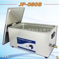 批发厦门超声波清洗机 JP-080B机械式定时不加温型超声波清洗机