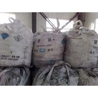 大量供应硅锰6517 6818 6014