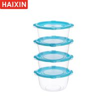 haixin塑料保鲜盒 高档透明塑料食品饭盒真空保温饭盒 厂家批发