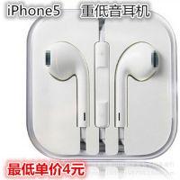 厂家批发 苹果线控耳机 入耳式 带麦克风5代手机 音量调节 重低音