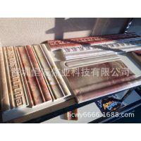瓷砖天花板万能彩绘机厂家直销 UV平板打印机1325报价 创业设备厂