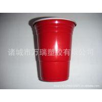 厂家订做一次性塑料水杯 双色杯 饮料杯 450ml