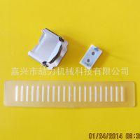 专业生产不锈钢调节扣 环保抗锈书包滑动扣 出口日本品质裤腰扣