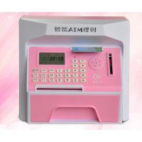 创意大号真人语音ATM自动存款机 提款机 存钱罐 储蓄罐礼品批发