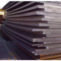 河南钢板带钢深冲耐磨不锈供应板材配件
