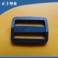 厂家供应 黑色塑料2.5三档扣 织带调节扣 日字扣 箱包配件