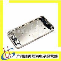 批发供应 品质保证苹果四代 iPhone4s 手机中框 原装铁框