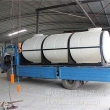 10吨卧式储罐|10m3液氨储罐|10立方硫酸储罐