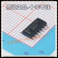 供应逻辑芯片 全新原装 74系列逻辑芯片 SN74HC74DR