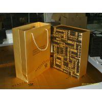供应供应高档包装盒,礼品盒,纸盒,彩盒