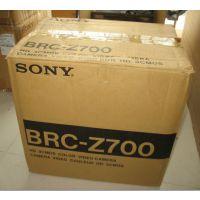 索尼行货【BRC-Z700】深圳总代理,特价批发直销正品BRC-Z700高清3CMOS彩色会议摄像机