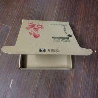 服装包装纸盒 (满意请给五分好评)拍前请联系客服备注用纸盒发