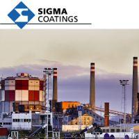 美国PPG油漆-SIGMA Vikote 56 丙烯酸漆 56 油漆批发