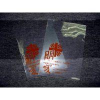厂家定做透明塑料A4资料档案单页L型PP文件夹,PVC办公资料夹