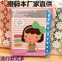 韩国文具卡通按键密码本儿童带锁日记本 64k彩色动漫流行密码本