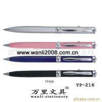 万里文具供应金属笔,礼品笔,激光原子笔,LED笔,广告笔,