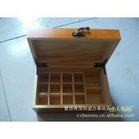 精油木盒 收纳木盒 高档木盒 喷漆木盒 木盒加工