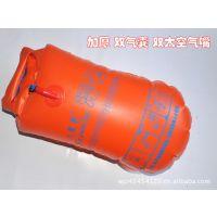 加厚浮标 双气囊助游器 水上浮包 航空气嘴浮包 可装衣服漂流袋