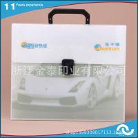 【厂家直销】PVC文件包 透明PP文件包 手提纽扣塑料文件包