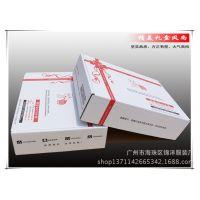 代理包装盒无LOG0服装包装纸盒[每单限售一个](售出后不可退换)