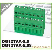 供应高正正品螺钉式PCB接线端子DG127AA-5.0/5.08