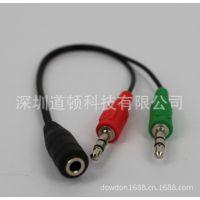 3.5MM二合一音频线  一母二公音频转接线 电脑手机耳机转接头