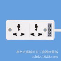 【厂家直销】东工牌两位万能插座带20公分线.老化测试插座
