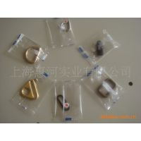 供应五金制品枕式包装机 胸针包装机 钥匙扣包装机 金属扣包装机