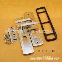 不锈钢面板门锁定制LOGO 铝合金把手门锁 批量订做不锈钢锁具