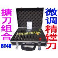 供应台湾原装进口世邦DBJ NBJ16微调精镗刀 小径精搪刀