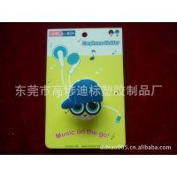供应日本定单PVC男孩女孩绕线器 集线器 耳机绕线夹子 优质产品