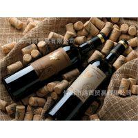 供应都夏美隆红葡萄酒进口清关代理公司