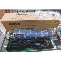 热销 达威电批、DLV7134-MKC、7134-MKC电批、日本DELVO、220V电批、代理
