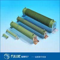 供应发电机测试负载用平波绕线电阻