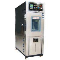 北京恒温恒湿箱维修TH-120T可程式恒温恒湿箱
