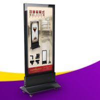 商场滚动灯箱 LED广告展示牌 磁吸式双面展示灯箱